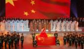《都说变了样 中国扶贫宣传形象大使刘媛媛公益演唱会》