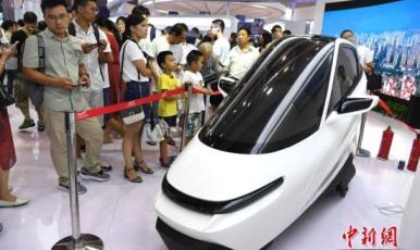 中國電動汽車充電服務實現互聯互通