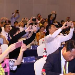 IMA出席2018中國企業大學高峰論壇