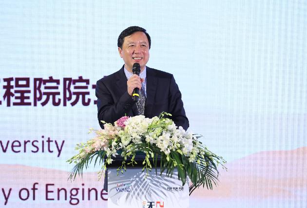 """""""前沿技术与战略""""阶段由同济大学校长、中国工程院院士陈杰主持。"""