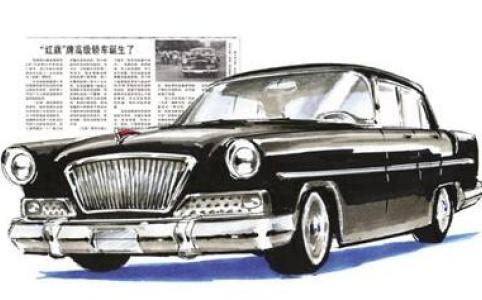 """【新中国的""""第一""""·70年】""""红旗""""轿车的传奇和魅力"""