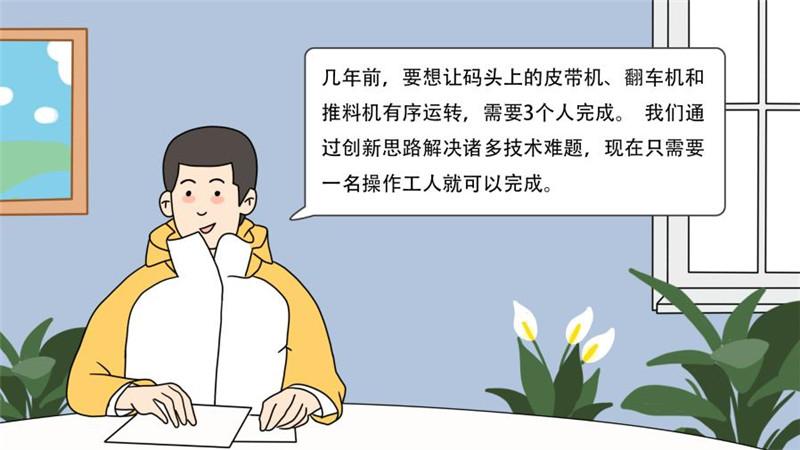 """习近平总书记关切事 """"90后""""职场""""圆桌会"""":我们这样树""""三观"""""""